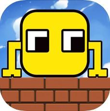 方块人变形记 V1.0 苹果版