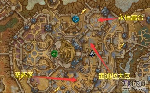 《魔兽世界》温希尔保险箱获取方法介绍