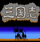 三国志1中原之霸者电脑版
