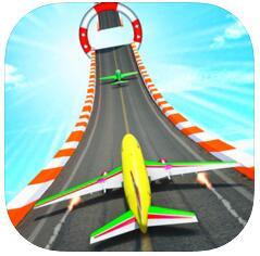 飞机竞速3D仿真器 V1.0 苹果版