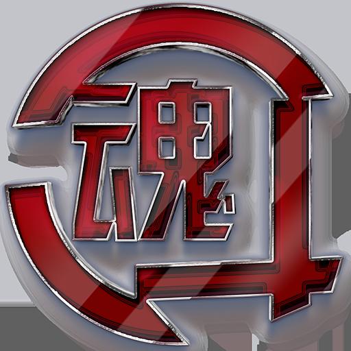 格斗之魂 V1.0.25.1 安卓版