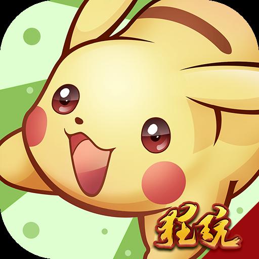 勇者萌将传(高爆版)福利版安卓BT版