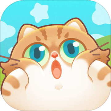猫咪不能死 V1.0 安卓版