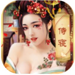倾世宠妃游戏下载-倾世宠妃最新版下载V1.0.1