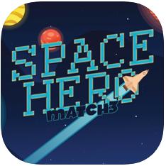 太空英雄3 V1.0 苹果版