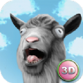 羊疯癫 V2.04 安卓版