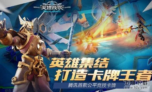 《战歌竞技场》龙女主C阵容搭配攻略_52z.com
