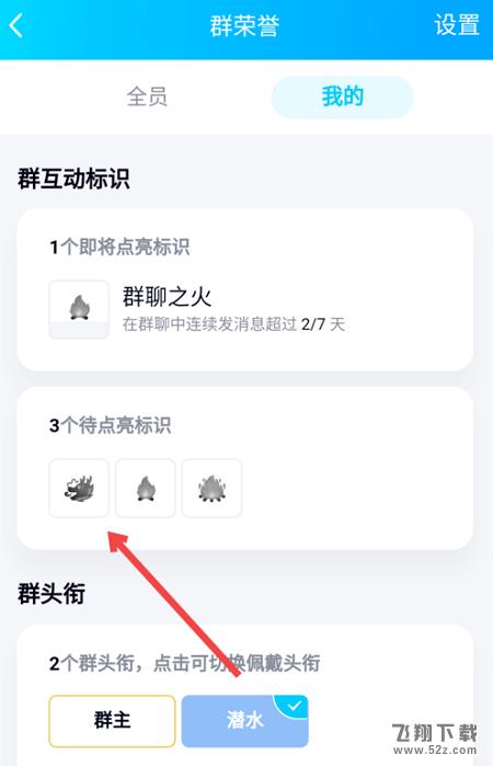 QQ龙王咒语呼风唤雨怎么触发?龙王咒语呼风唤雨特效触发攻略