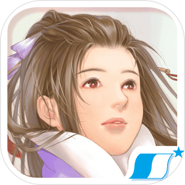 仙剑奇侠传2安卓版