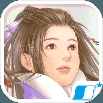 仙剑奇侠传2 中文版