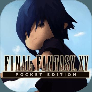 最终幻想15口袋版 V1.2.2.241 安卓版