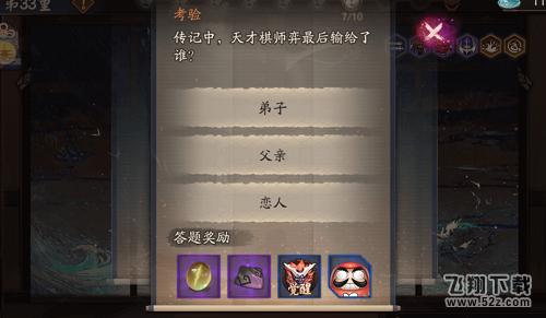 阴阳师百妖退治玩法阵容玩法攻略