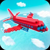 块状工艺飞机生存 V1.0.16 安卓版