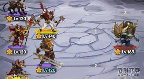 剑与远征团队远征魔王怎么打