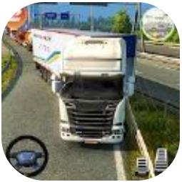 重型载货卡车模拟器 V1.0 安卓版