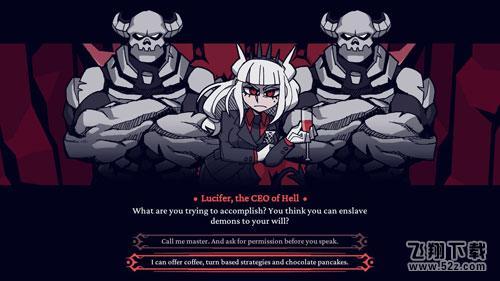 地狱把妹王游戏截图