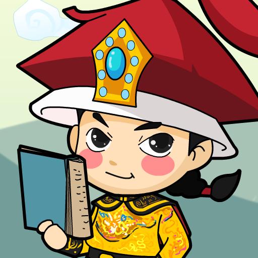 成�Z大�W堂 V2.4.3 安卓版