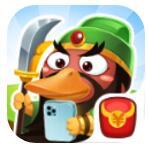名将来了鸭 V1.0 安卓版