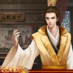 皇帝养成之风月王朝 无限鲜花版