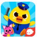 碰碰狐我是小警察 V2.0.12.0 安卓版