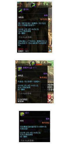 DNF万水千山粽是情活动玩法攻略