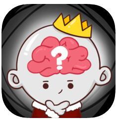脑洞王者 V1.6 苹果版