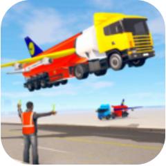飞行油罐卡车模拟 V1.8 安卓版