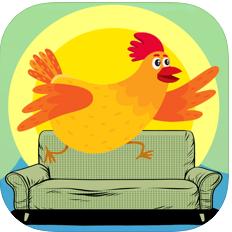 沙发鸡 V1.0 苹果版
