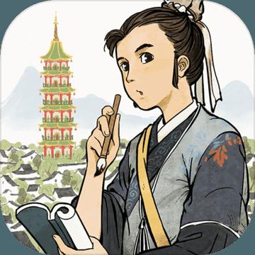 江南百景图 V1.0 安卓版