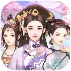 六宫凤华 V1.0 苹果版
