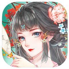锦瑟笙歌 V1.0 苹果版