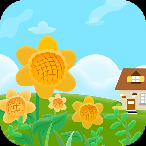 花花乐园 V1.0 安卓版