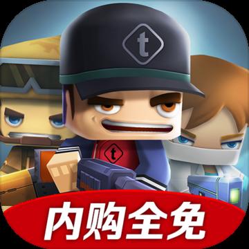迷你英雄:英雄战队 V1.1.3 苹果版