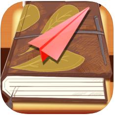 传奇日记 V1.0 苹果版