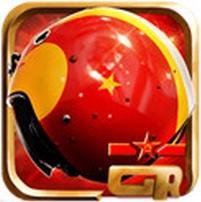 金�^盔 V1.0 安卓版