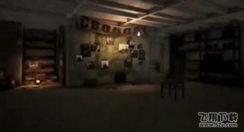 《和平精英》隐藏地下室洞口位置介绍