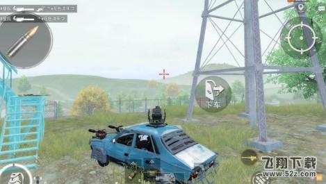 《和平精英》火力对决2.0玩法攻略
