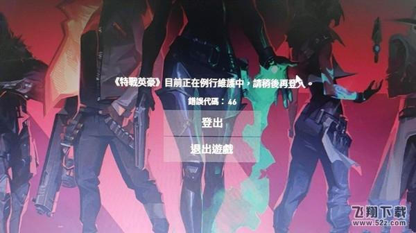 瓦�_�m特各�N登����}解�Q�k法攻略_52z.com