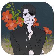 海椒市事件簿 V1.0 苹果版