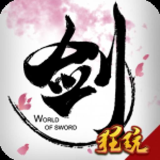 【飞剑四海满v版下载】飞剑四海畅玩版下载