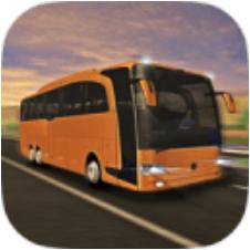 长途巴士模拟器 中文版