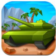 坦克战斗3D V1.0 安卓版