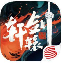 轩辕剑龙舞云山 V1.17.0 苹果版