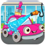 宝宝洗车店 V1.0.0 安卓版