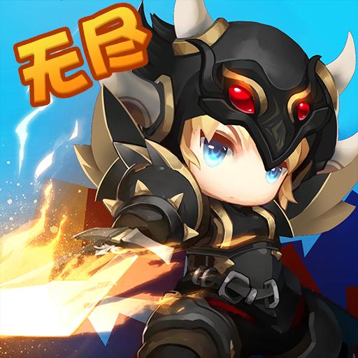 诸神战纪IV战神崛起 V2.1.2 苹果版