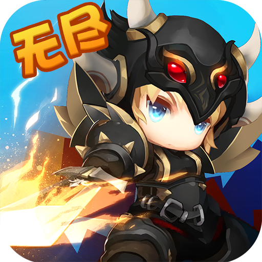 诸神战纪IV:战神崛起 V2.4 手机版