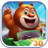 熊出没之雪岭熊风 V1.0.7 电脑版