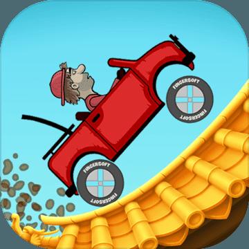 登山赛车之天朝历险 V1.4.2 手机版