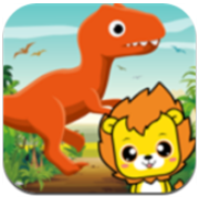 布丁儿童学恐龙 V6.0 安卓版