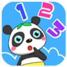 快乐学数字 V1.0 苹果版
